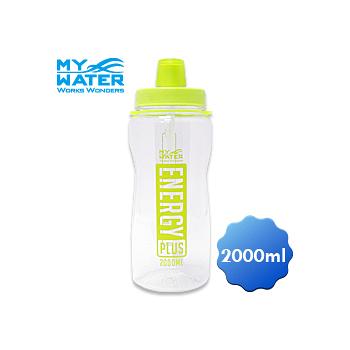 MY WATER 全能戶外運動水壺 2000ml