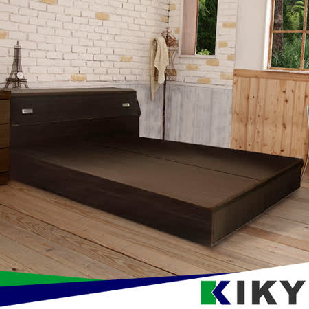 【KIKY】麗莎3.5尺床底板~(胡桃/白橡)