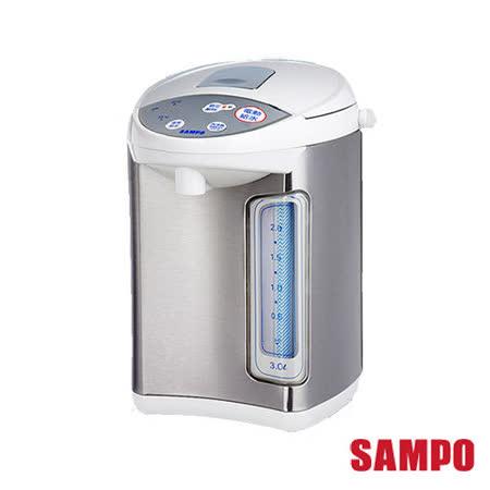 【網購】gohappy快樂購物網【聲寶SAMPO】3L保溫型熱水瓶 KP-PB30M心得高雄 漢 神