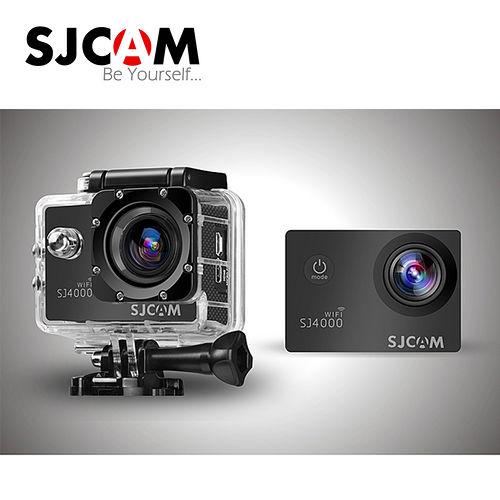 SJCAM SJ4000W WIFI版防水運動型攝影機(公司貨/共8色)
