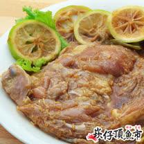 【崁仔頂魚市】泰式檸檬去骨雞腿排10份組(300g/份)