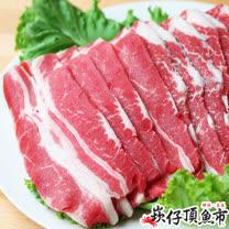 【崁仔頂魚市】美國牛雪花烤肉片8份組(500g/份)