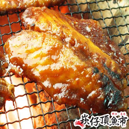 【崁仔頂魚市】蒲燒鯛魚鰒排24片組(3片/285g/包)