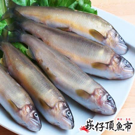 【崁仔頂魚市】鮮美公香魚8盒組(10尾/1000g/盒)