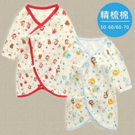 【GB0011】日本精梳純棉 寶寶蝴蝶衣 新生兒服 內衣 (50-60/60-70) 紗布衣 連身衣