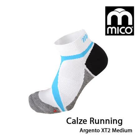 MICO 銀纖維越野慢跑襪1606/城市綠洲