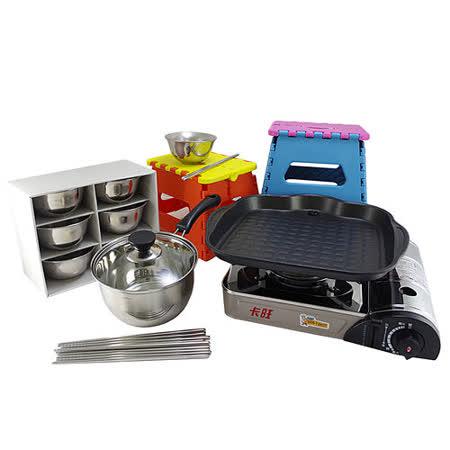 ☆豪華型烤肉5組合-款B☆卡旺-遠紅外線瓦斯爐K1-1200V+韓國HANARO火烤兩用方形烤盤+鍋+6組入碗筷+椅