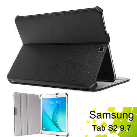 SAMSUNG 三星 Galaxy Tab S2 9.7 T810 T815 專用頂級薄型平板電腦皮套 保護套 可多角度斜立