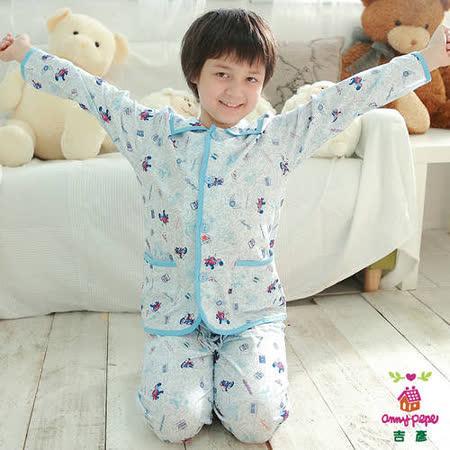【Anny pepe】男童機車家居睡衣/藍_吸濕排汗款