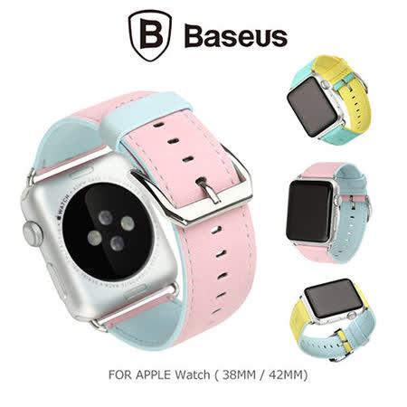 BASEUS Apple Watch (38mm) 炫彩錶帶 - 含連結扣阿 慢套裝版