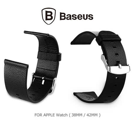 BASEUS 倍思 Apple Watch (38mm / 42mm)  板橋 遠 百 電話經典真皮錶帶 - 含連結扣套裝版