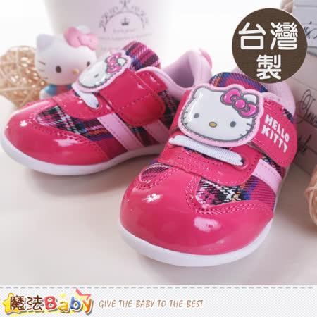 魔法Baby~台灣製Hello Kitty授權正版女童運動健康鞋 sh7452