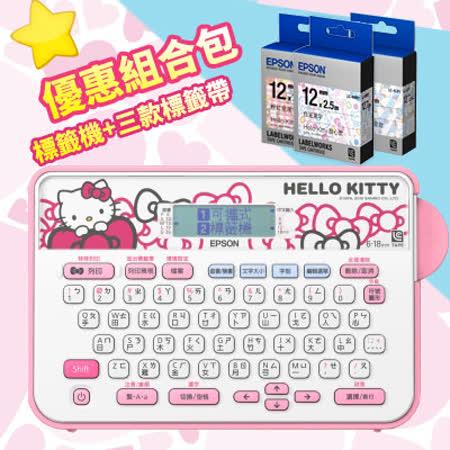 ★超值組合★Hello Kitty標籤機(LW-200KT )+三款標籤帶(蘋果+畫家+甜心)組合