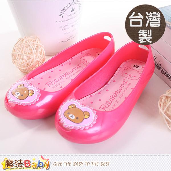 魔法Baby~ 製拉拉熊 正品女童水晶娃娃鞋 sh7544