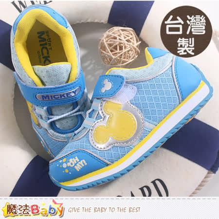 魔法Baby~台灣製迪士尼米奇授權兒童運動鞋 sh7506