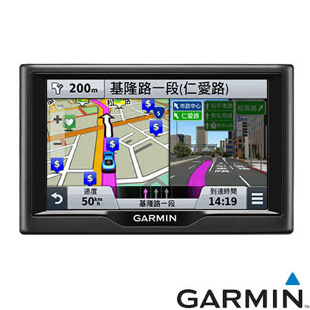 GARMIN nuvi 57 新玩樂領航家衛星導航機+螢幕擦拭布+二孔點煙分流器+多功能保護袋