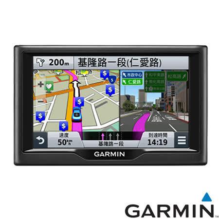 GARMIN nuvi 57 新玩樂領航家衛星導航導航 行車紀錄器機+螢幕擦拭布+二孔點煙分流器+多功能保護袋