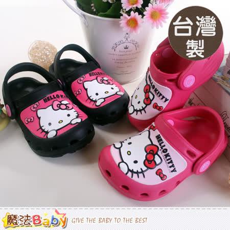 魔法Baby~台灣製Hello Kitty授權正版女童水陸輕便鞋 sh7360