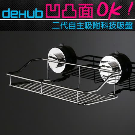 DeHUB 二代超級吸盤 不鏽鋼方型置物架(銀/中)