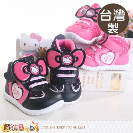 魔法Baby~台灣製Hello Kitty授權正版女童鞋 sh7407