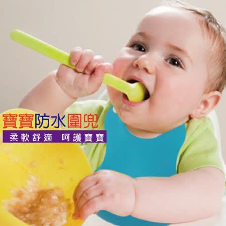 【JC0021】TPE馬卡龍繽紛寶寶防水圍兜/吃飯衣