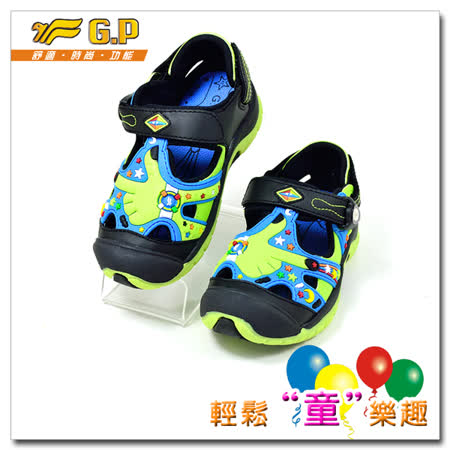 [GP 快樂護趾童涼鞋] G5928B-21 水藍色(SIZE:26-30 共三色)