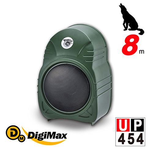 DigiMax~UP~454 ~雷達狗~電子守衛居家防盜器   居家防盜聖品     可切