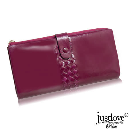 【justloveParis】法國名品簡約時尚編織菱格紋真皮皮夾壓扣長夾附禮盒(共5色)BW-0137-1