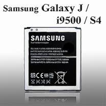 三星原廠 SAMAUMG Galaxy S4 i9500 / GALAXY J N075T 原廠電池