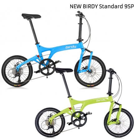 Birdy 2015- New Birdy Standard Disc 9SP 摺疊車/城市綠洲
