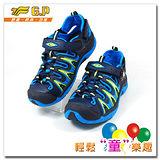 [GP 快樂護趾童涼鞋] G5913B-22 藍色(SIZE:31-35 共二色)