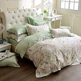 法國-MONTAGUT-微風飄逸-綠-精梳棉-加大薄被套床包組