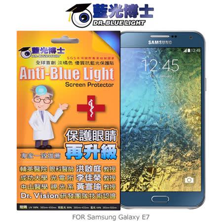 藍光博士 Samsung Galaxy E7 抗藍光淡橘色保護貼