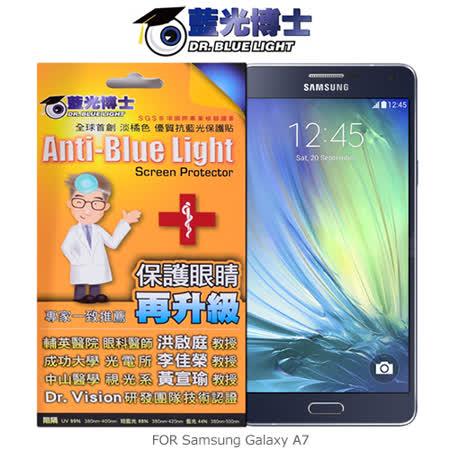 藍光博士 Samsung Galaxy A7 抗藍光淡橘色保護貼