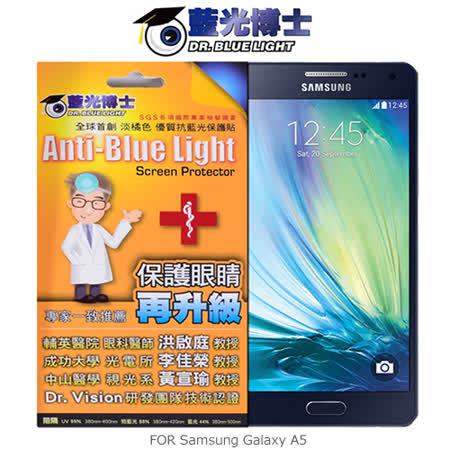 藍光博士 Samsung Galaxy A5 抗藍光淡橘色保護貼