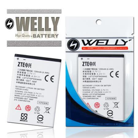 WELLY 台灣大哥大 TWM Amazing A4S 手機專用 防爆鋰電池 (Li3712T42P3h634445)