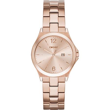 DKNY 紐約佳人都會腕錶-玫塊金/34mm NY2367