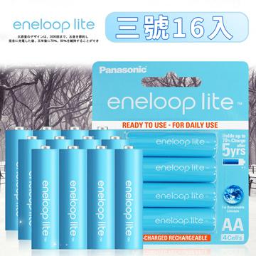 國際牌藍鑽輕量版 Panasonic eneloop lite 低自放3號充電電池BK-3LCCE(16顆入)