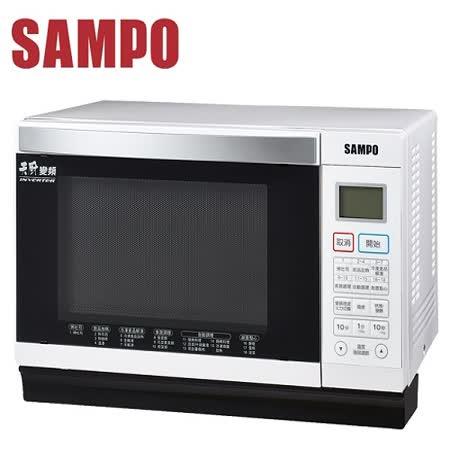 【私心大推】gohappy快樂購『SAMPO 』☆聲寶 28公升平台式烘燒烤微電腦變頻微波爐 RE-B428PDM好嗎高雄 大 遠 百 活動