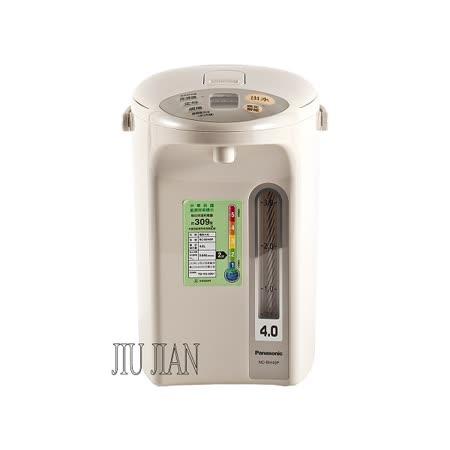 『Panasonic』☆國際牌 4公升備長炭熱水瓶 NC-BH40P