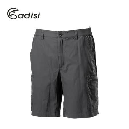 ADISI 男智能纖維超輕速乾休閒短褲AP1511061 / 城市綠洲專賣