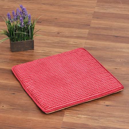 【格藍】玉米絨沙發坐墊(54x54CM)-紅