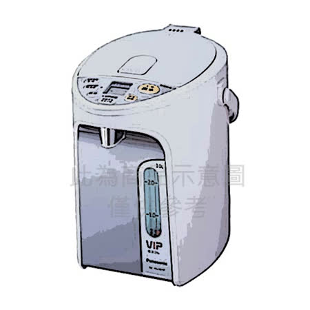 『Panasonic』☆ 國際牌 3公升真空斷熱節能熱水瓶 NC-HU301P