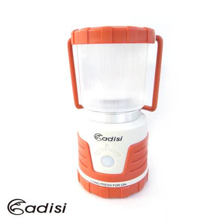 ADISI  LED多段式營燈 AS15019 (MAX530流明) / 城市綠洲專賣
