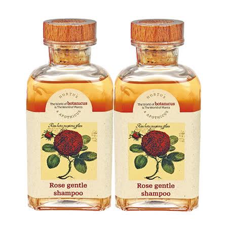 菠丹妮 玫瑰精油洗髮精275ml 兩瓶