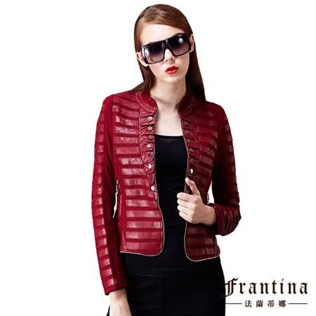 【法蘭蒂娜】騎士風荷葉立領小羊皮短版外套-二色