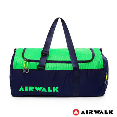AIRWALK - 空氣感 撞色圓筒手提旅行包(大) - 綠撞藍