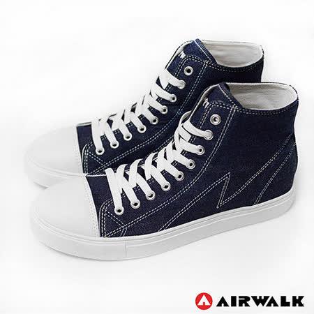 AIRWALK(男) - 青春年代復刻圓頭高筒帆布鞋 - 牛仔藍
