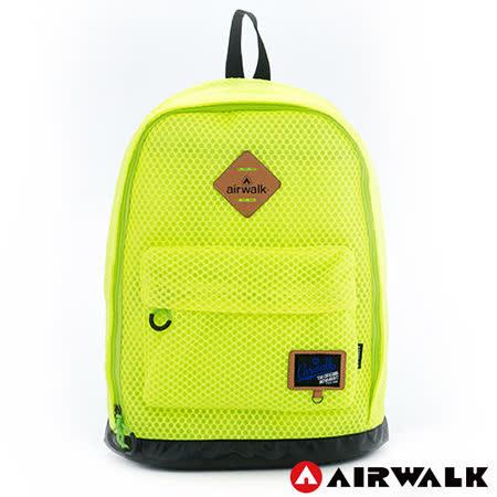 AIRWALK - 小豬後背包 極輕量網布 輕盈小旅行網布後背包 - 黃