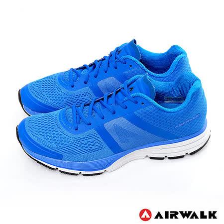 AIRWALK(男) - 記憶穩走 太空網紋透氣運動鞋 - 藍